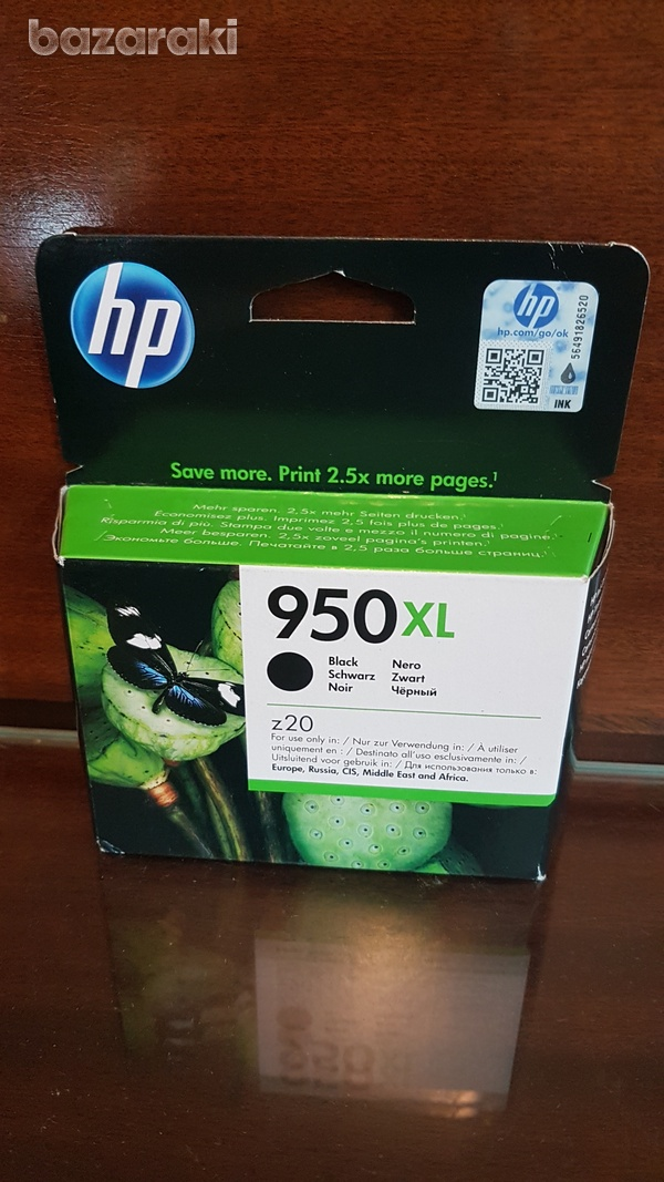 Hp-950xl black 3q, 951xl yellow, 951xl magenta officejet ink cartridge-1