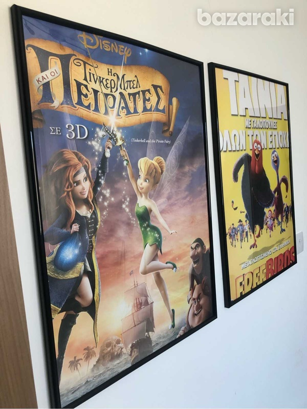 Five posters 70x52cm for kids bedroom complete with frame-1