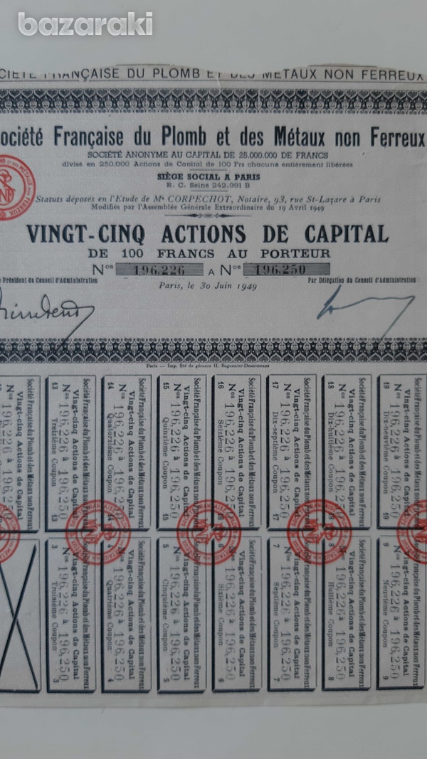 Share certificate of 1949