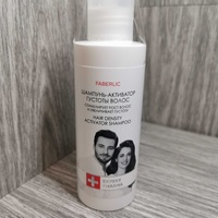 Faberlic. hair density activator shampoo