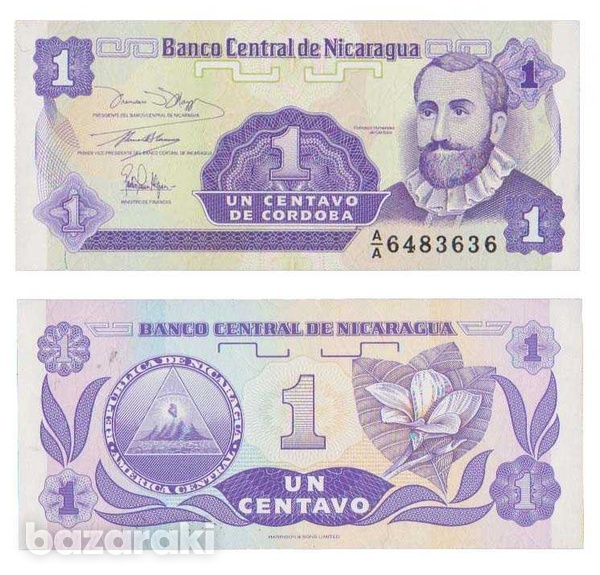 Nicaragua baknote for collectors