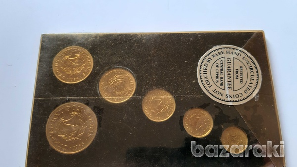 Cyprus 1985 uncirculated coin set with the 50 cents year of the forest-2