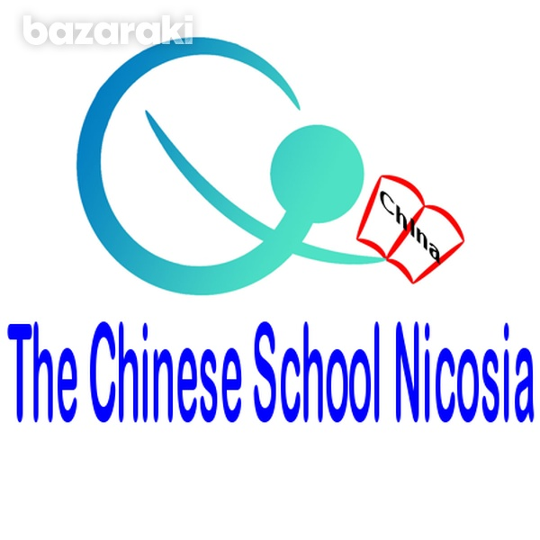 Chinese lessons in nicosia