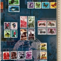 New stamps album - 230 x 305 mm - 16 pages - model 1