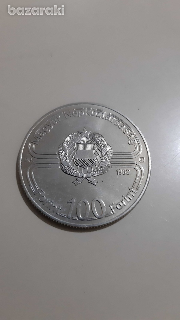 Hungary football 100 forint coin in case - look at the pictures-4