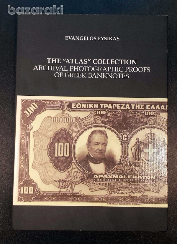 The atlas cllection-archival photographic proofs of greek banknotes-1