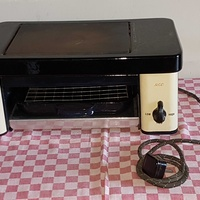 Vintage electric small oven