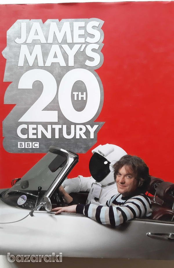 James may's 20th century - look at the pictures-1