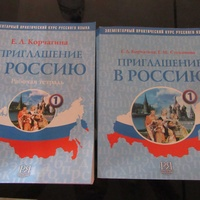 Books bundle for studying elementary level of russian language