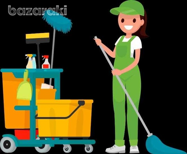 Cleaning, καθάρισμα