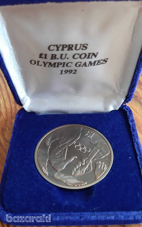 Cyprus olympic games coin 1992 in case