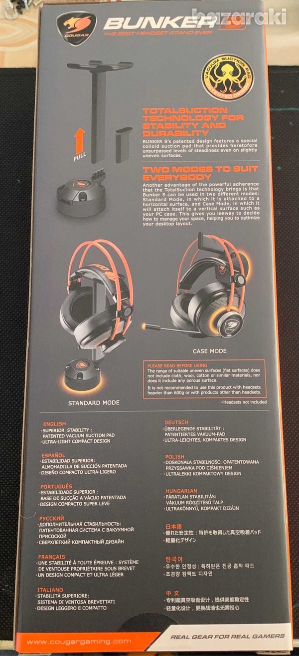 Cougar bunker s headset stand-2