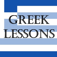 A 90-minute greek tuition for non-greek speaking adults/μαθήματα ελληνικών