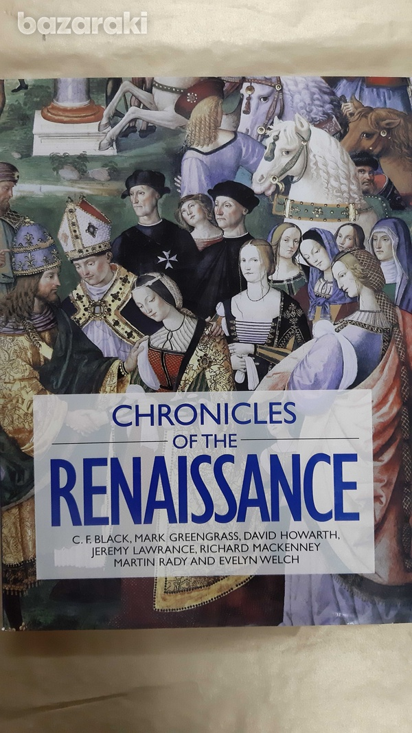 Renaissance - look at the pictures - new-1