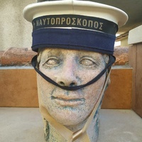 Cyprus navy sailors original cap