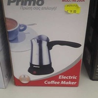 Primo electric coffee maker ne200a