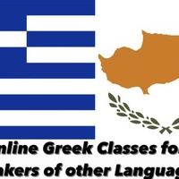 Lessons of modern greek to speakers of other languages