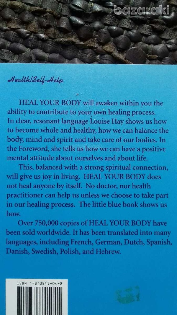 Heal your body-2