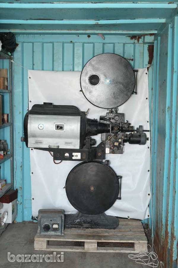 Cinema projector vintage-2