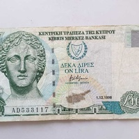 Cyprus banknotes 10 pounds year 1998