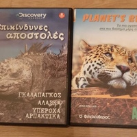 2 sets collection of 10 vcds