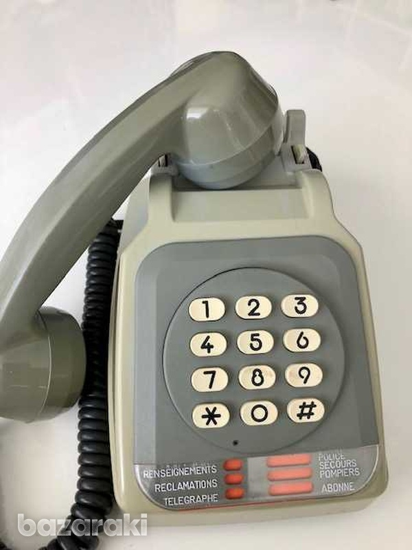 Classic fixed phone telic s 63 manufactured 1981-2