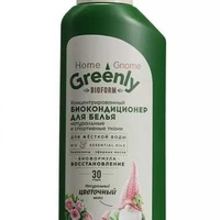 Home gnome greenly concentrated bio conditioner for clothes, floral mix