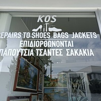 Kos repairs to shoes ,bags, jackets,belts & more..kostas 99843962