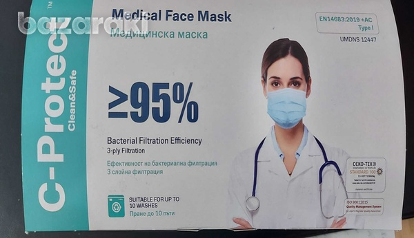 Reusable medical face mask suitable for up to 10 washes-2