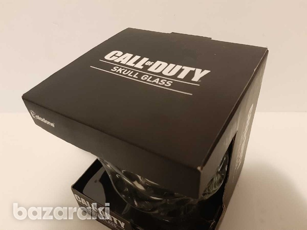 Call of duty collectable skull glass-2