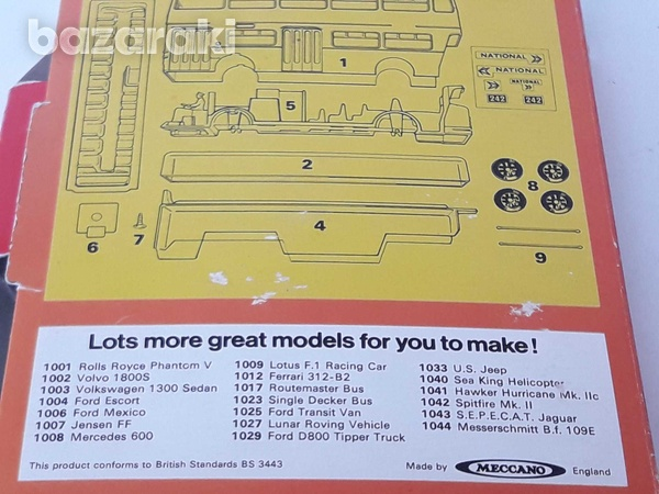 Vintage 70s collectible meccano dinky kit metal diecast model 1018 atl-7
