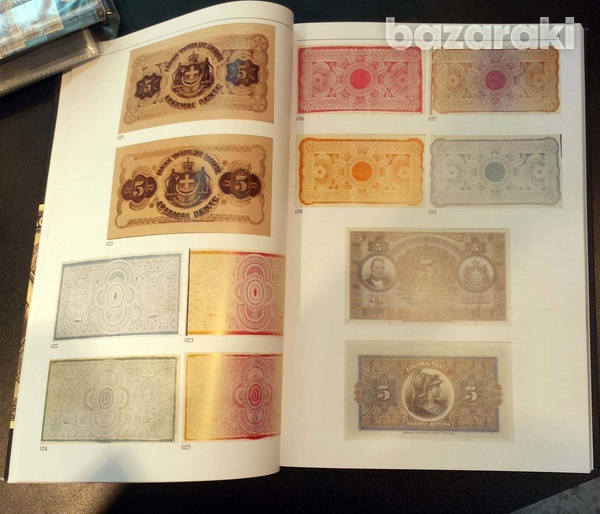 The atlas cllection-archival photographic proofs of greek banknotes-2