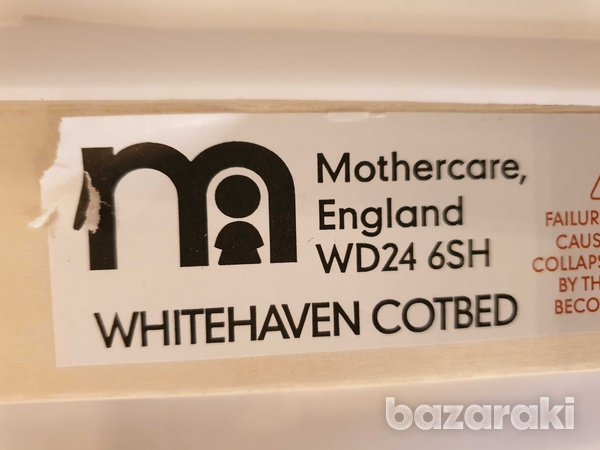 Mothercare cot bed with mattress-5