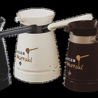 Singer coffee maker meraki