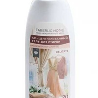 Concentrated liquid laundry detergent for delicate fabrics