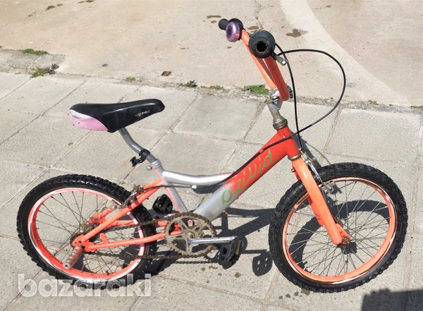 Bicycle bmx type suit 6 to 13 year old-1
