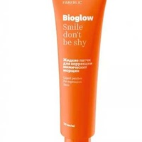 Bioglow liquid patches for correcting worry lines