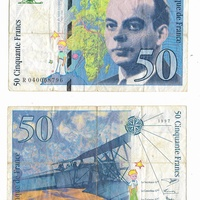 France 1997 banknote for collectors