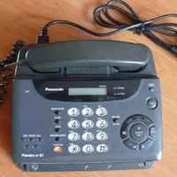 Panasonic panafax uf s1 fax with telephone and answering machine