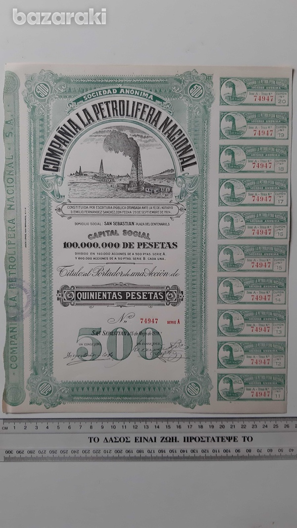 Argentine 1928 petrolifera nacional stock - look at the pictures-1