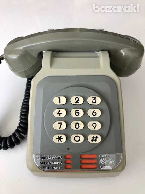 Classic fixed phone telic s 63 manufactured 1981-1