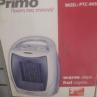Primo ceramic fan heater ptc-905