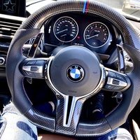 Bmw carbon steering wheel