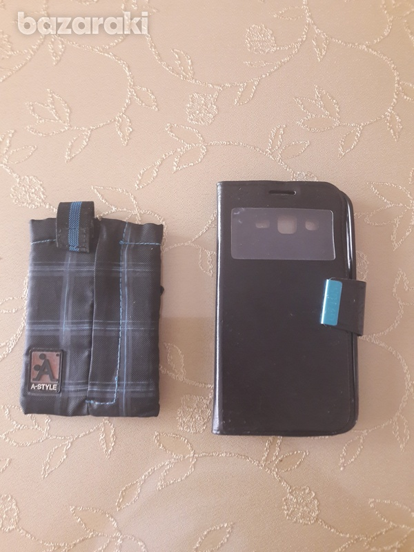 2 cell phone cases