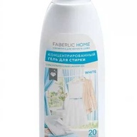Concentrated liquid laundry detergent for white fabrics
