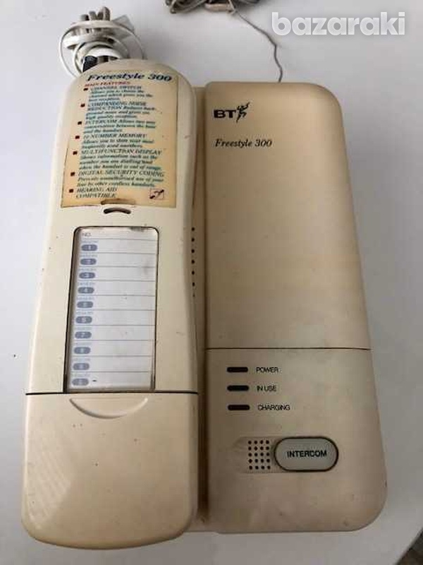 Cordless bp freestyle 300 desk phone circa 1990-1