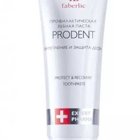 Faberlic. prodent protect recovery toothpaste