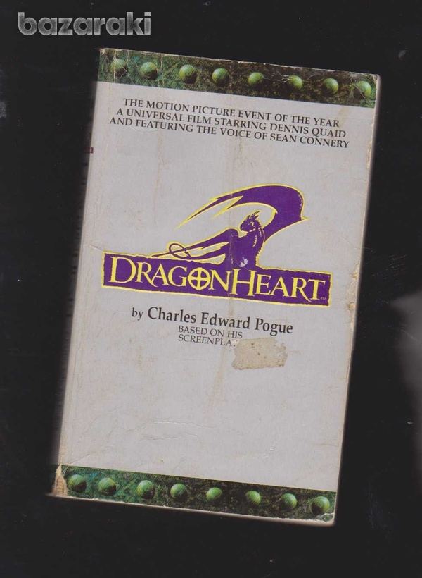Dragonheart-charles edward pogue used-1