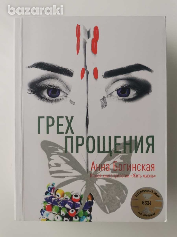 Set of russian books-4