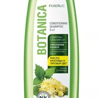 Faberlic. energy shine 2 in 1 conditioning shampoo